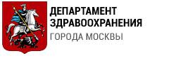 Республиканская детская клиническая больница крым официальный сайт